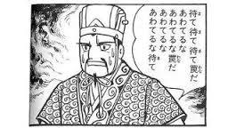 f:id:toguro0001:20170715122457j:plain
