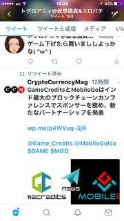 f:id:toguro0001:20170722125050p:plain