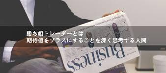 f:id:toguro0001:20170804153837j:plain