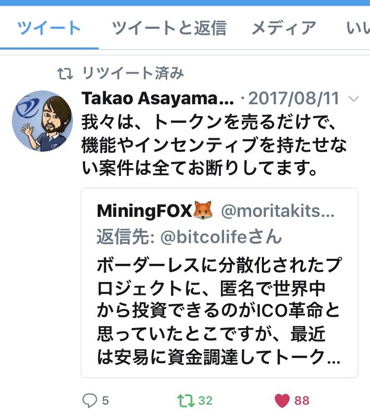 f:id:toguro0001:20170819123314j:plain