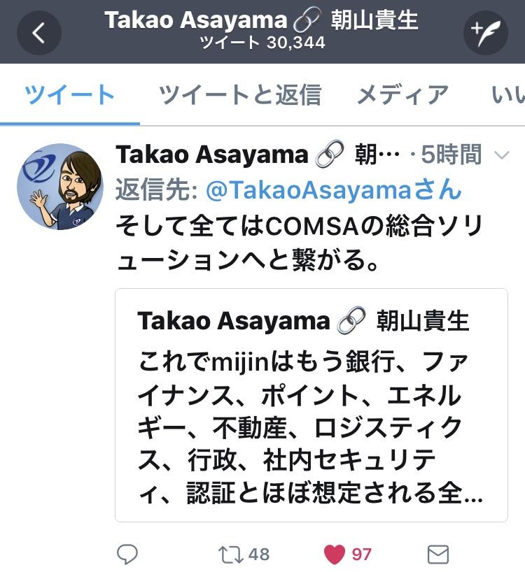 f:id:toguro0001:20170824163433j:plain