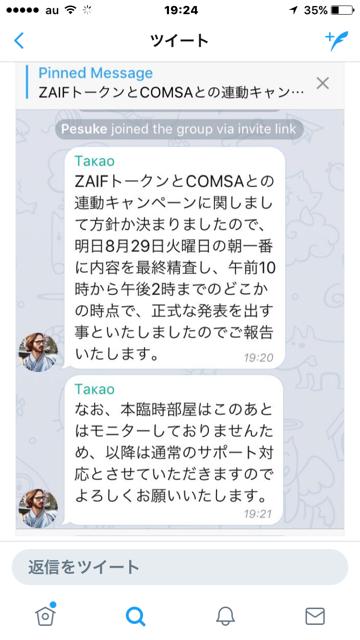 f:id:toguro0001:20170828201222p:plain
