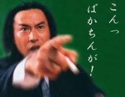 f:id:toguro0001:20170830141946j:plain