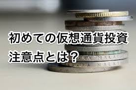 f:id:toguro0001:20170912112808j:plain
