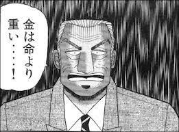f:id:toguro0001:20170921232249j:plain