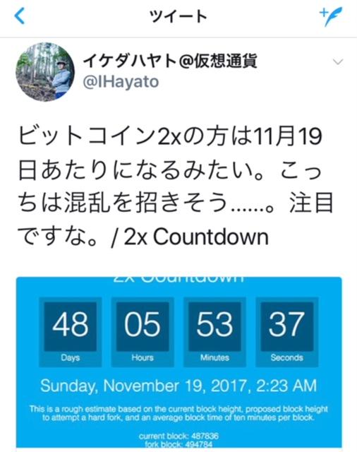 f:id:toguro0001:20171005221022j:plain