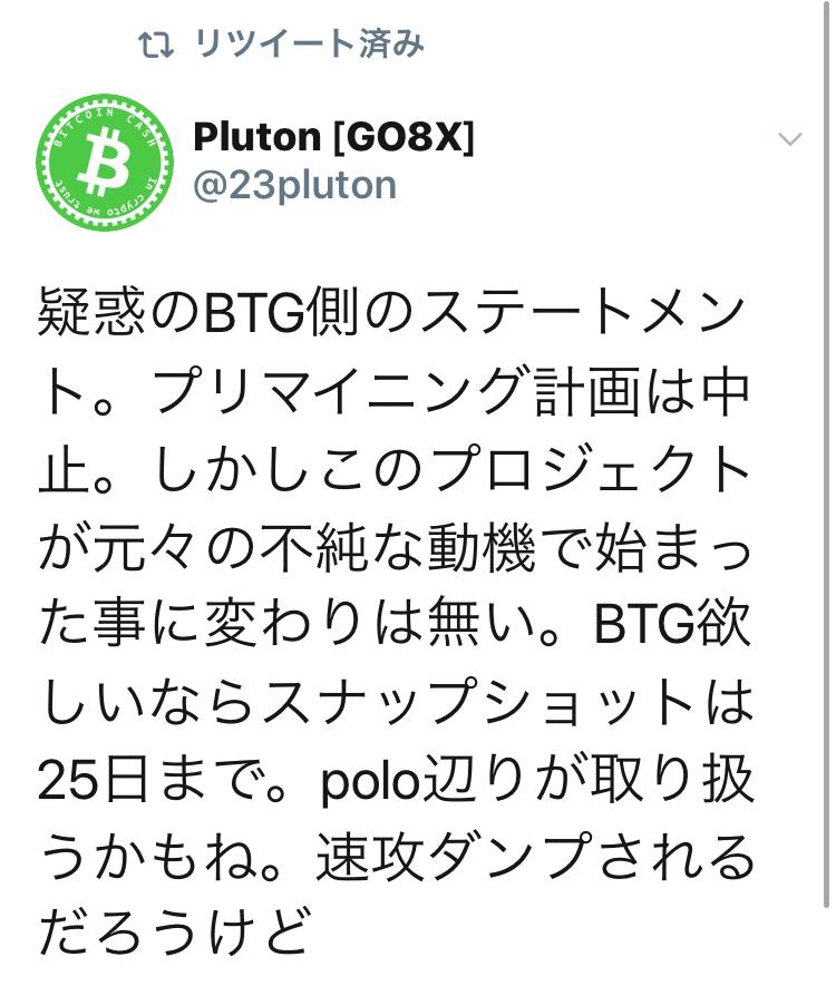 f:id:toguro0001:20171011103335j:plain