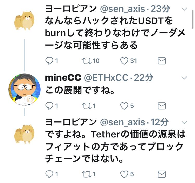 f:id:toguro0001:20171121133825j:plain