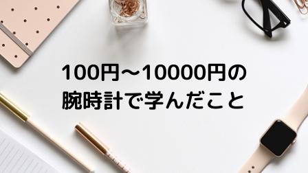 f:id:tohan_hiyoko:20200913140729p:plain