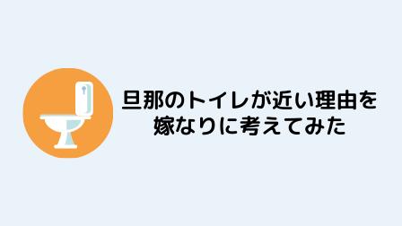 f:id:tohan_hiyoko:20201005171335p:plain