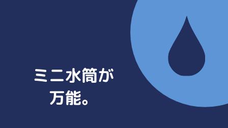 f:id:tohan_hiyoko:20201029153924p:plain