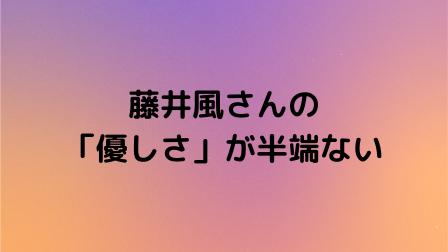 f:id:tohan_hiyoko:20201104161458p:plain