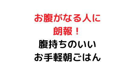 f:id:tohan_hiyoko:20201108225035p:plain