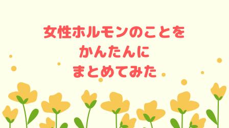 f:id:tohan_hiyoko:20201112134126p:plain