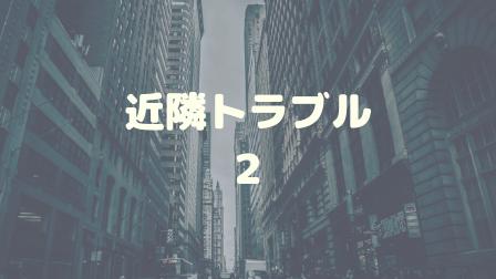 f:id:tohan_hiyoko:20201114180507p:plain