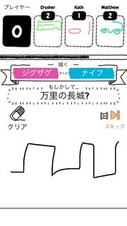 drawit