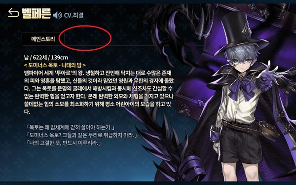 韓国版ベルフェロン