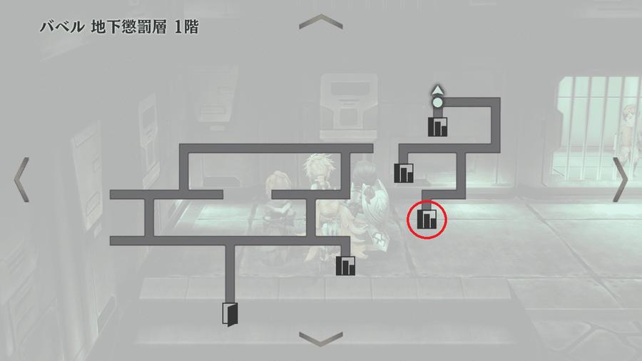 地下1階2