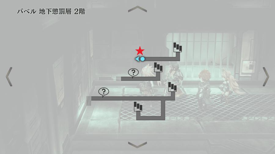 地下2階2
