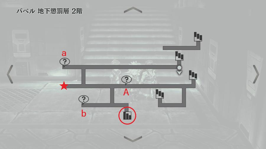 地下2階3