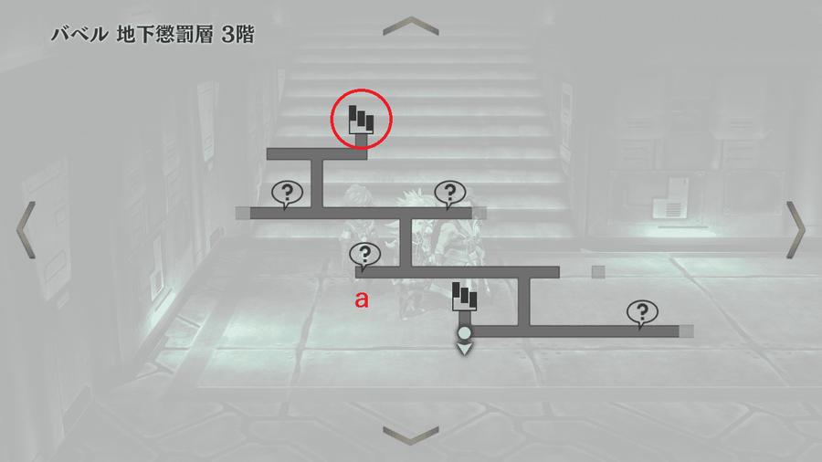 地下3階1