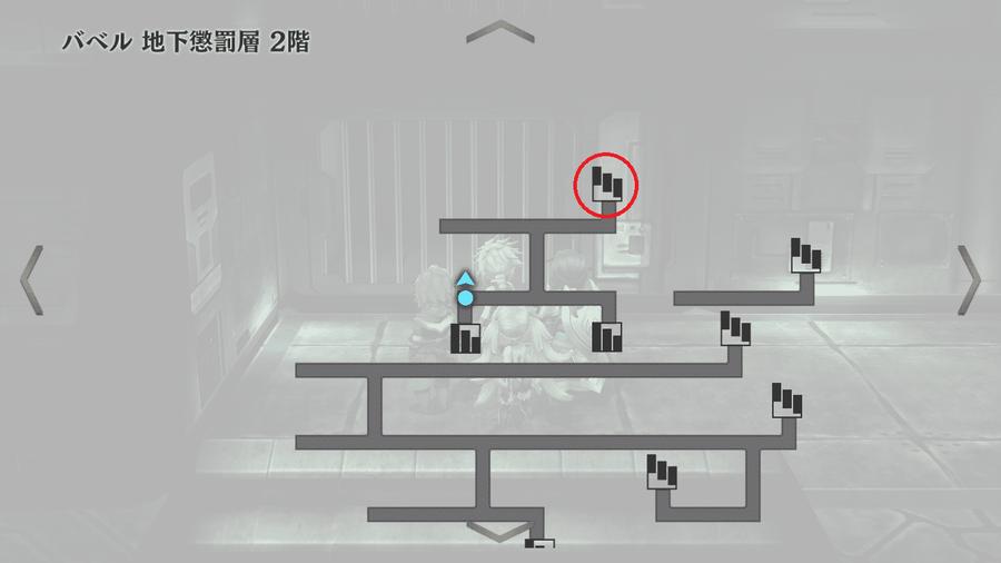 地下2階4