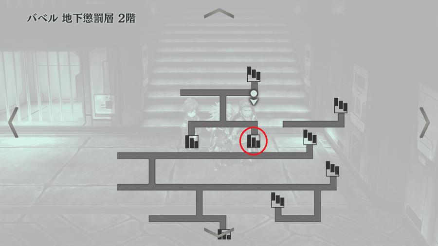 地下2階5