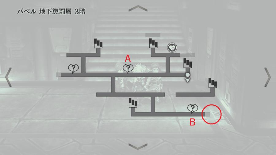 地下3階3