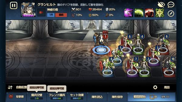 ストーリーN43-10