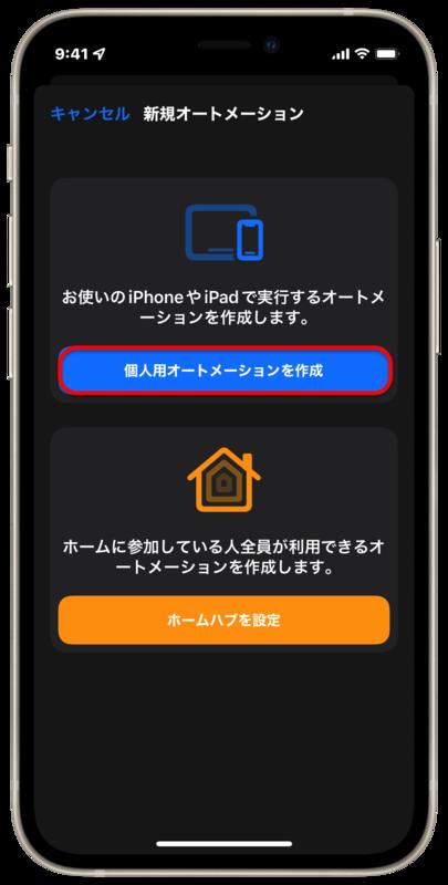f:id:tohblog:20210902230900p:plain