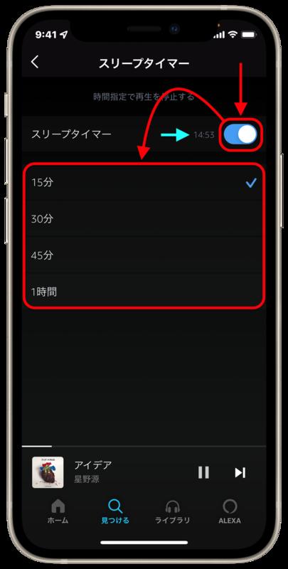 f:id:tohblog:20210902230924p:plain