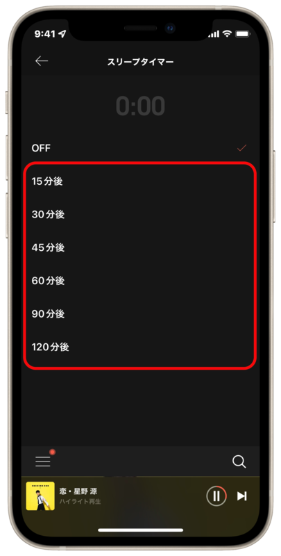 f:id:tohblog:20210906215222p:plain