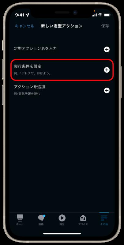 f:id:tohblog:20210908010740p:plain