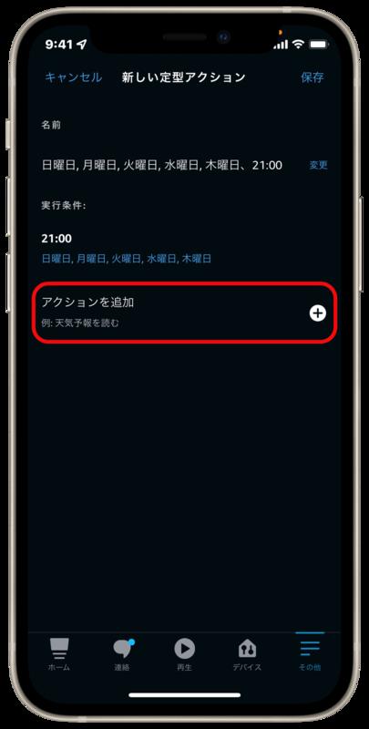 f:id:tohblog:20210908010759p:plain