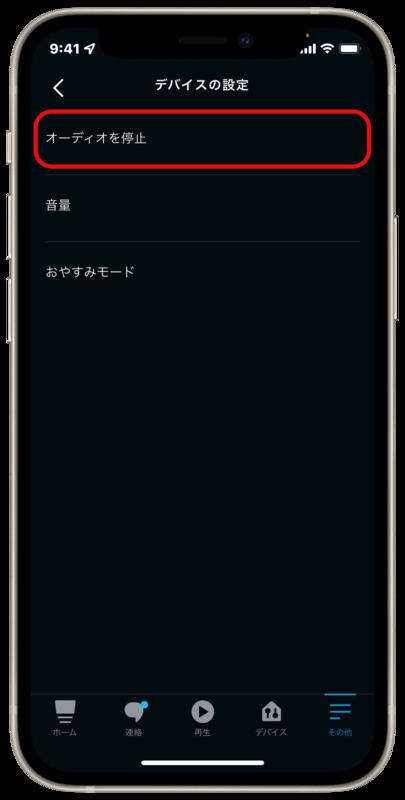 f:id:tohblog:20210908010808p:plain