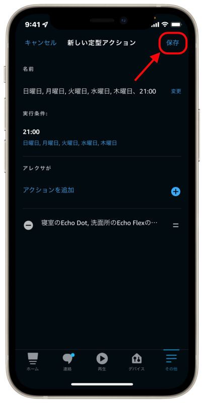 f:id:tohblog:20210908010822p:plain