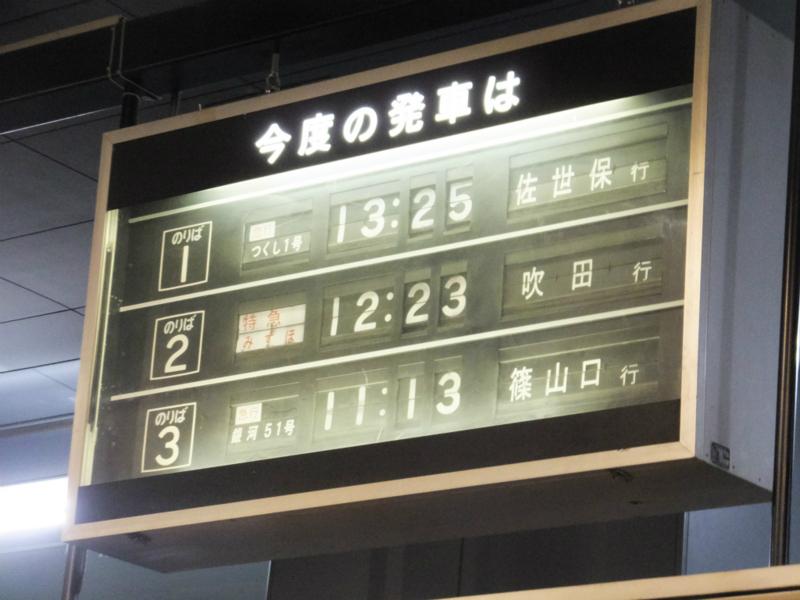 f:id:tohimoto:20140505003301j:image:w500