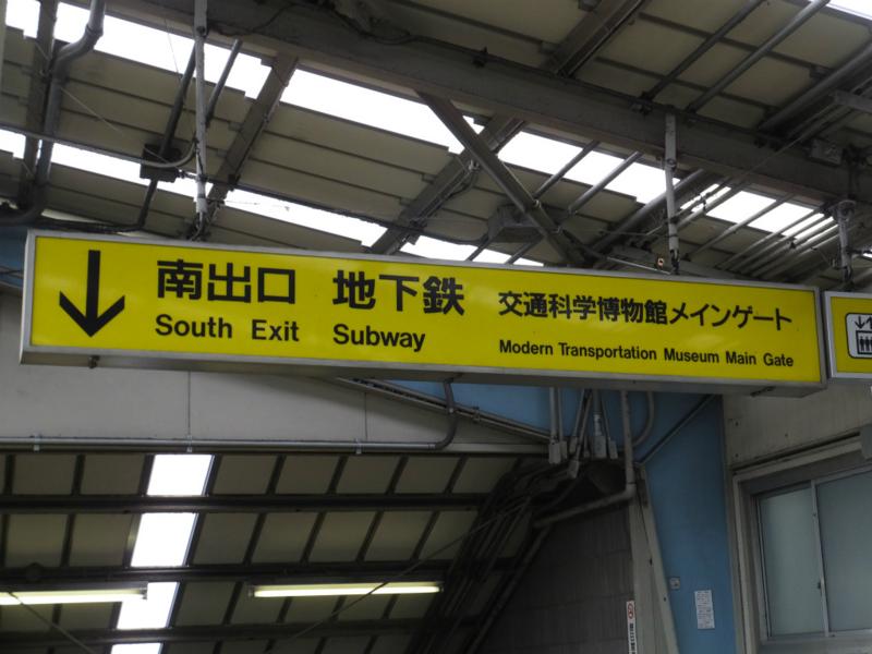 f:id:tohimoto:20140505003307j:image:w500