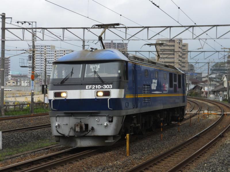 f:id:tohimoto:20150401144641j:plain