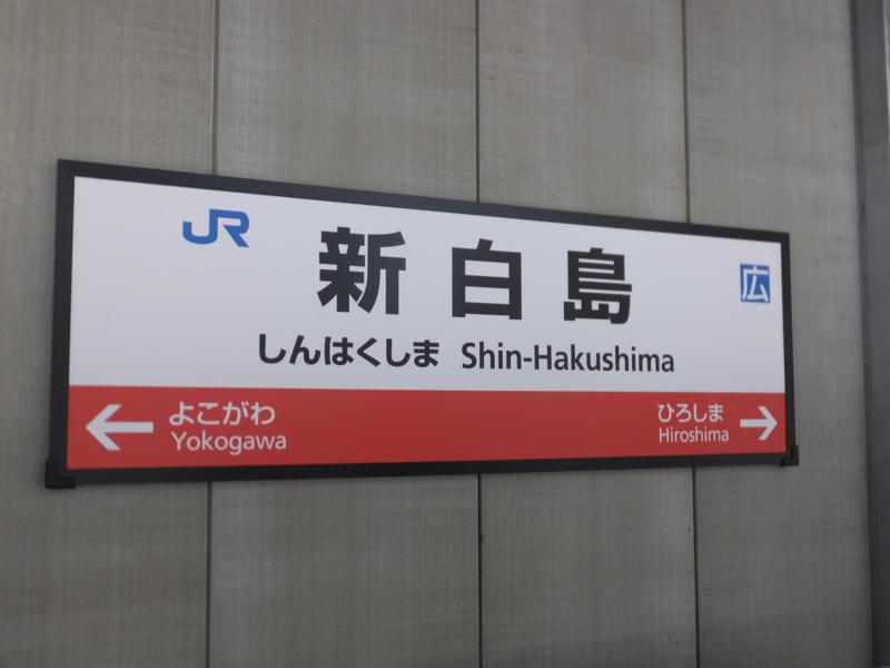 f:id:tohimoto:20150401161806j:plain