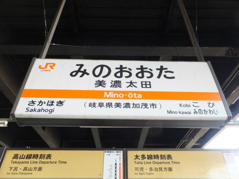 f:id:tohimoto:20161223131843j:plain:w360