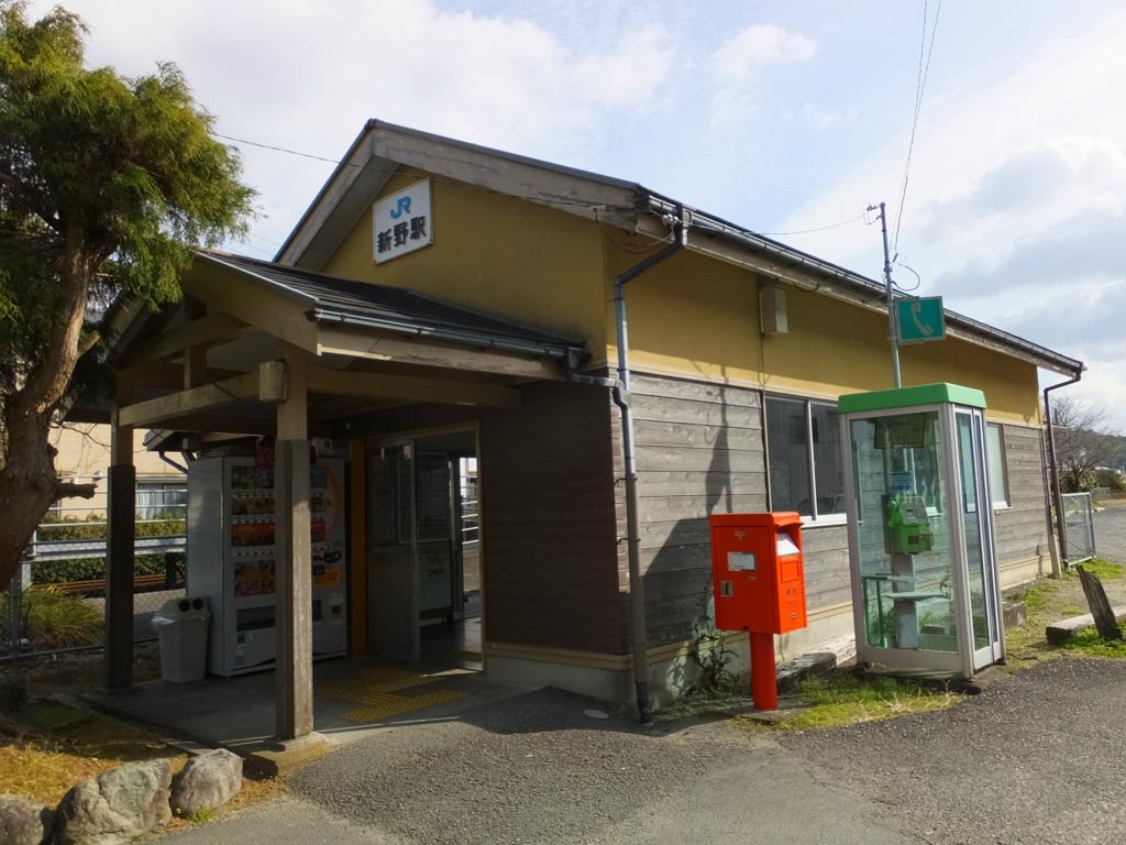f:id:tohimoto:20170112185542j:plain:w360