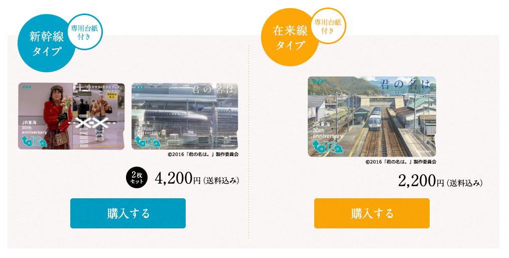 f:id:tohimoto:20170131214817p:plain