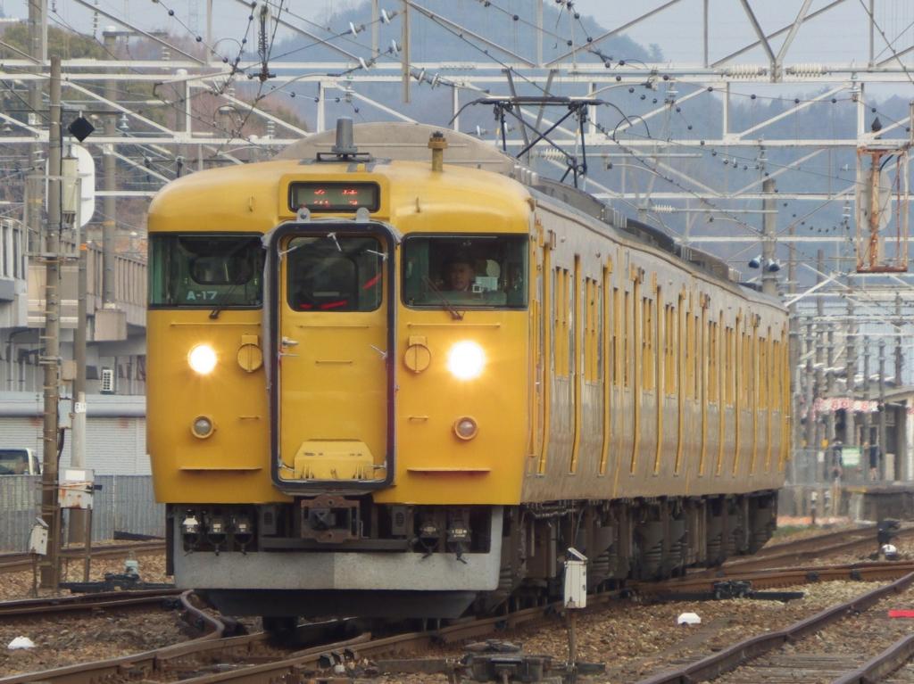 f:id:tohimoto:20170306162118j:plain