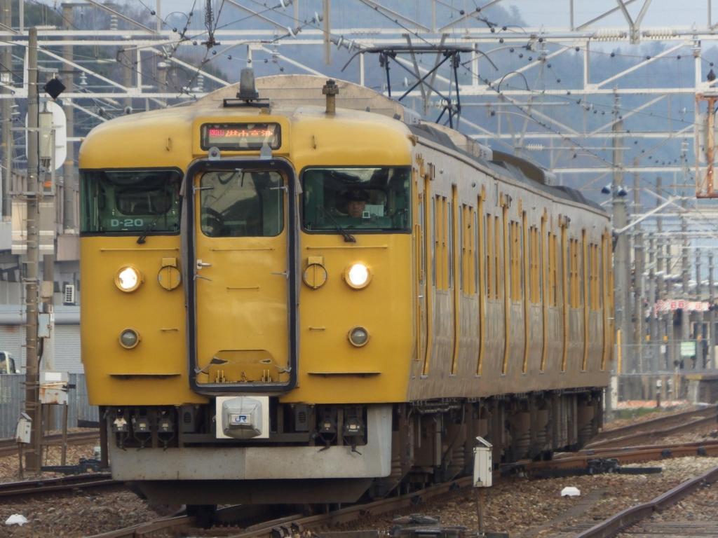 f:id:tohimoto:20170306162810j:plain