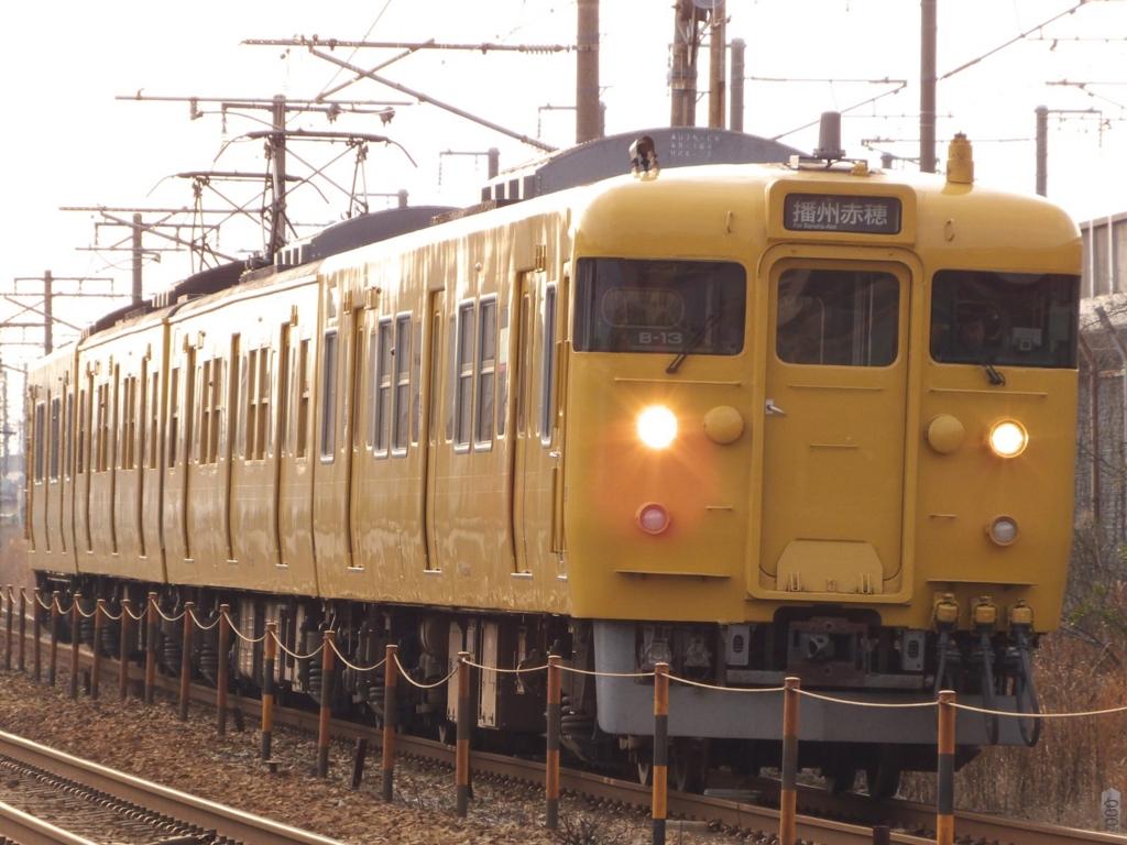 f:id:tohimoto:20170306164248j:plain