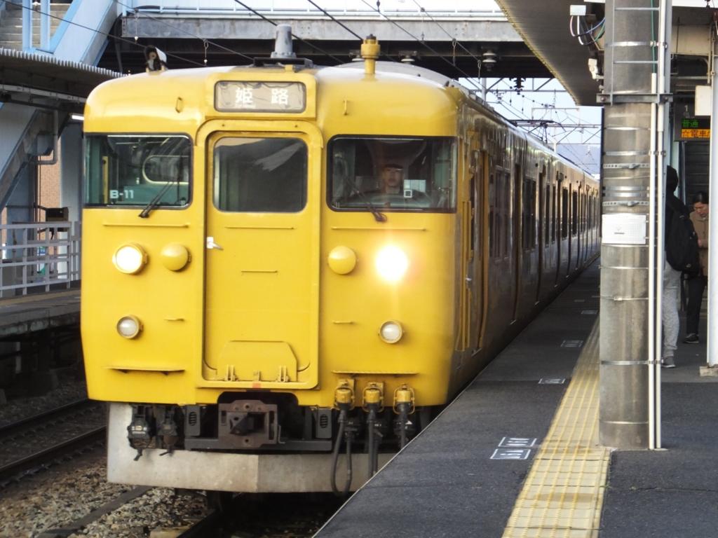 f:id:tohimoto:20170327062858j:plain