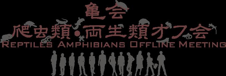 f:id:tohira_1017:20200121092854p:plain