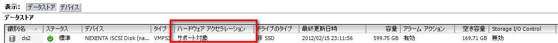 f:id:tohirom:20120503201331p:image