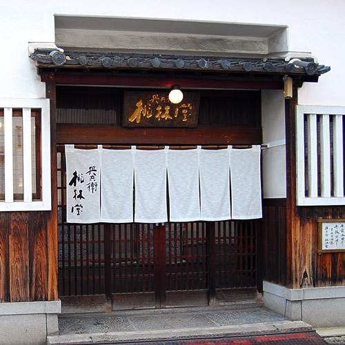 f:id:tohka-dayori:20100308121041j:image